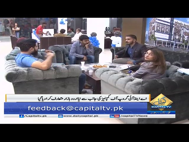 Watch Capital News Package about Yesterday Event.