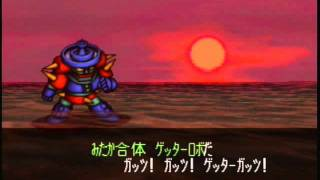 Here are some quick music videos from super robot wars 64 they are ...