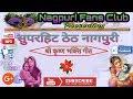 देवकीनन्दन Theth Nagpuri Bhakti Song 2018