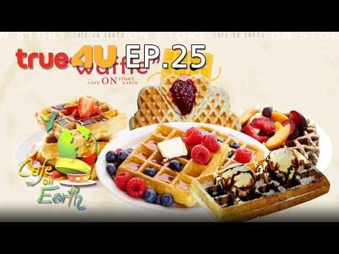CAFE ON EARTH 30 min [Full Special 25- Official by True4U]