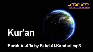 Surah Al-A