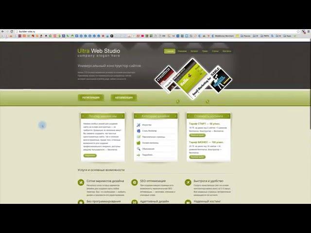 Бизнес на автоматическом создании сайтов + конструктор от Виталия Шелеста