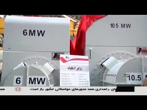 Iran MAPNA group made 6MW & 10.5MW Electric Power Generators manufacturer ژنراتور مولد برق مپنا