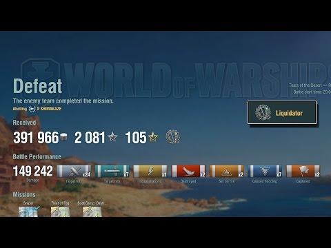 World of Warships, Shimakaze, 392k credits, 149k dmg, 2 destroyed, Liquidator