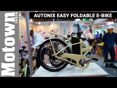 Autonix Easy | Foldable E-Bike | Motown India