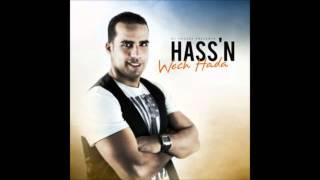 Wech Hada Hass'n 2012