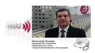 Львівський сміття вже в Чорнобилі і всього за 3 тис грн — експерт