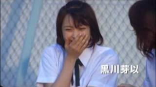 """グミ・チョコレート・パイン」 """"Gumi.Chocolate.Pine"""" 2007年公開映画(Ja..."""