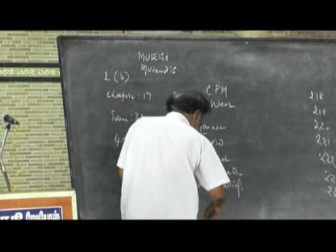 GEETHALAYANIN LAW CLASSES