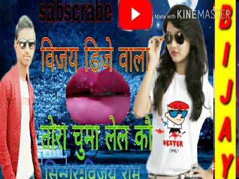 Kon Dj Bala Tora Chuma Lelkou Mathali Video