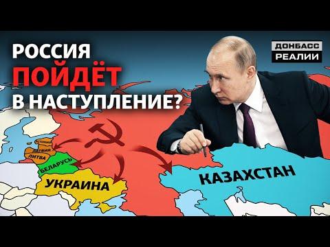 «Вічний» Путін піде