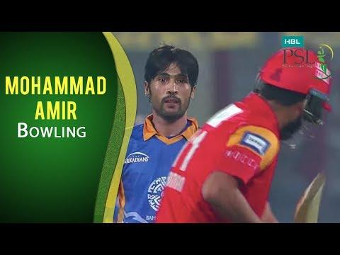 PSL 2017 Playoff 2: Karachi Kings vs. Islamabad United - Moh