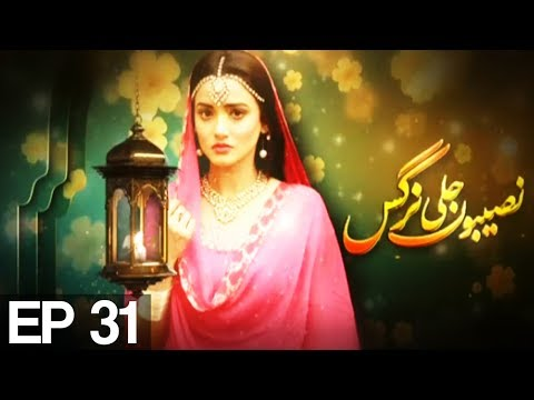 Naseboon Jali Nargis - Episode 31 on Express Entertainment