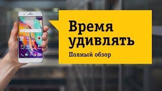 Смартфон HTC One X10 Dual SIM - Обзор. Отзывы положительные.