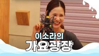 """시크릿싱어 - EXID 솔지 """"잊지 말아요"""" 라이브 LIVE / 141124[이소라의 가요광장]"""