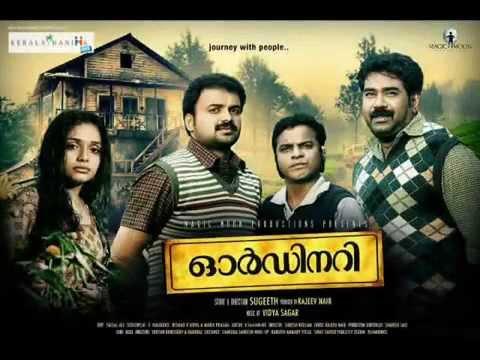 Ordinary Malayalam Movie Song, Enthini mizhi randum, Karthik, Shreya ghoshal, Vidyasagar