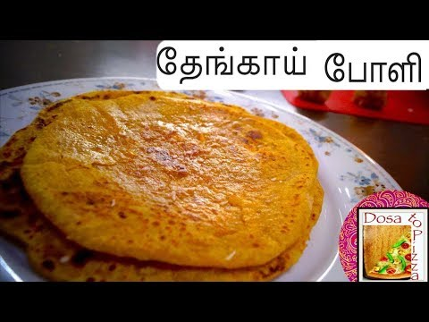how to prepare payasam in tamil