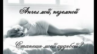 стихи-мой сон.avi