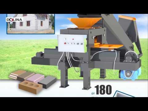Франшиза производства дешевого строительного материала