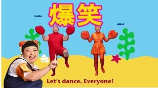爆笑☆渡辺直美のエビカニクス 新井恵理那 検索動画 13