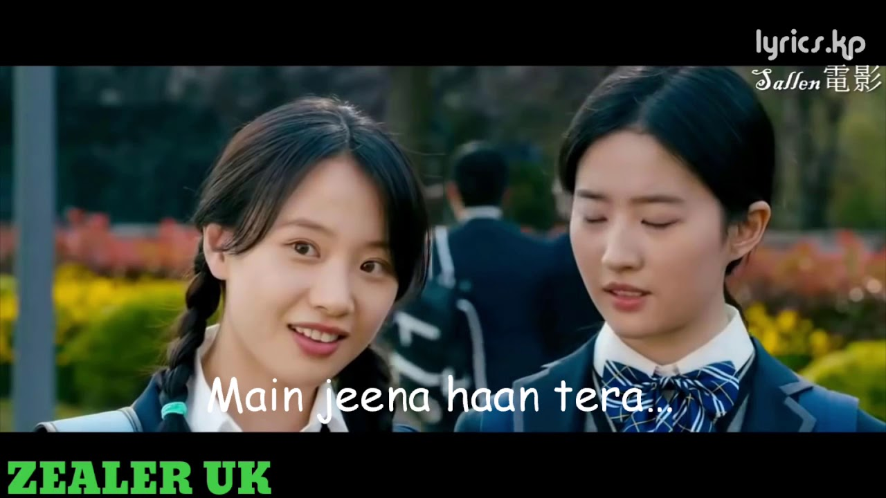 Lyrical: Dil Diyan Gallan Song with Lyrics   Tiger Zinda Hai  Salman Khan, Katrina Kaif Irshad Kamil #1