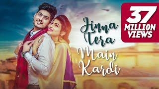 Jinna Tera Main Kardi | (Official Video) |Gurnam Bhullar | |Latest Punjabi Songs 2017 | Jass Records