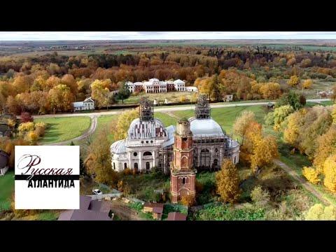 Церковь Казанской иконы Божией Матери. Село Ярополец / Русская Атлантида