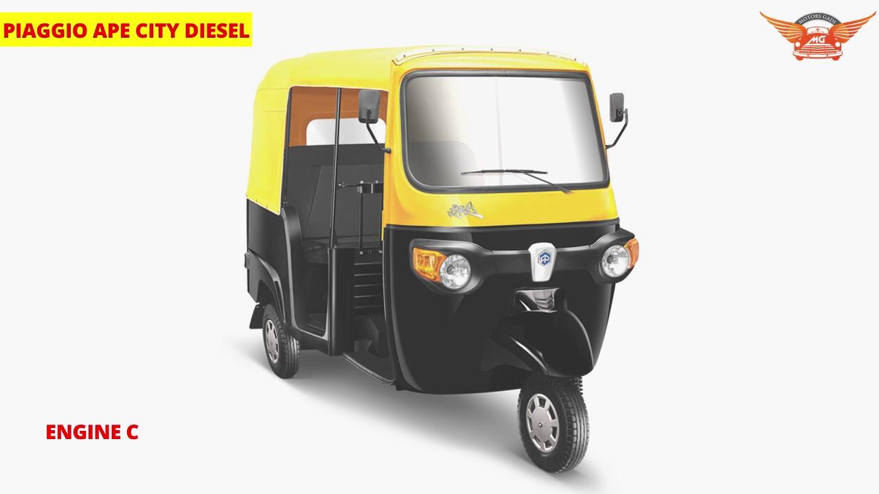 Piaggio Ape City Diesel Auto Rickshaw Youtube