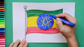 How to draw and color the National Flag of Ethiopia