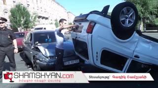 Խոշոր ավտովթար Երևանում  բախվել են ВАЗ 21101 ն ու ВАЗ 2121 ը