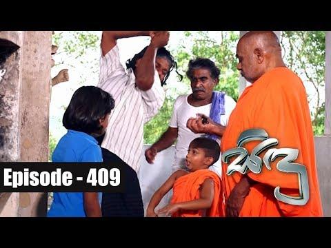 Sidu | Episode 409 01st March 2018