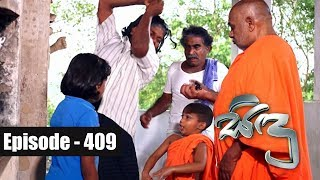 Sidu | Episode 409 01st March 2018 Thumbnail