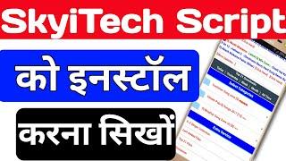 How To Install SkyiTech Script   SurajTechBc