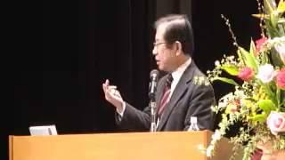 武田邦彦教授講演会@珠洲