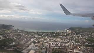 괌 하늘을 내려보다