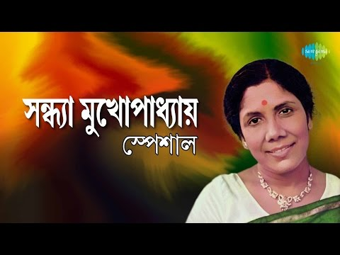Weekend Classics Radio Show   Sandhya Mukherjee Bengali Special   HD Songs Jukebox