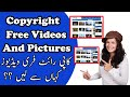 How to Download Copyright free Videos  Royalty Free ...