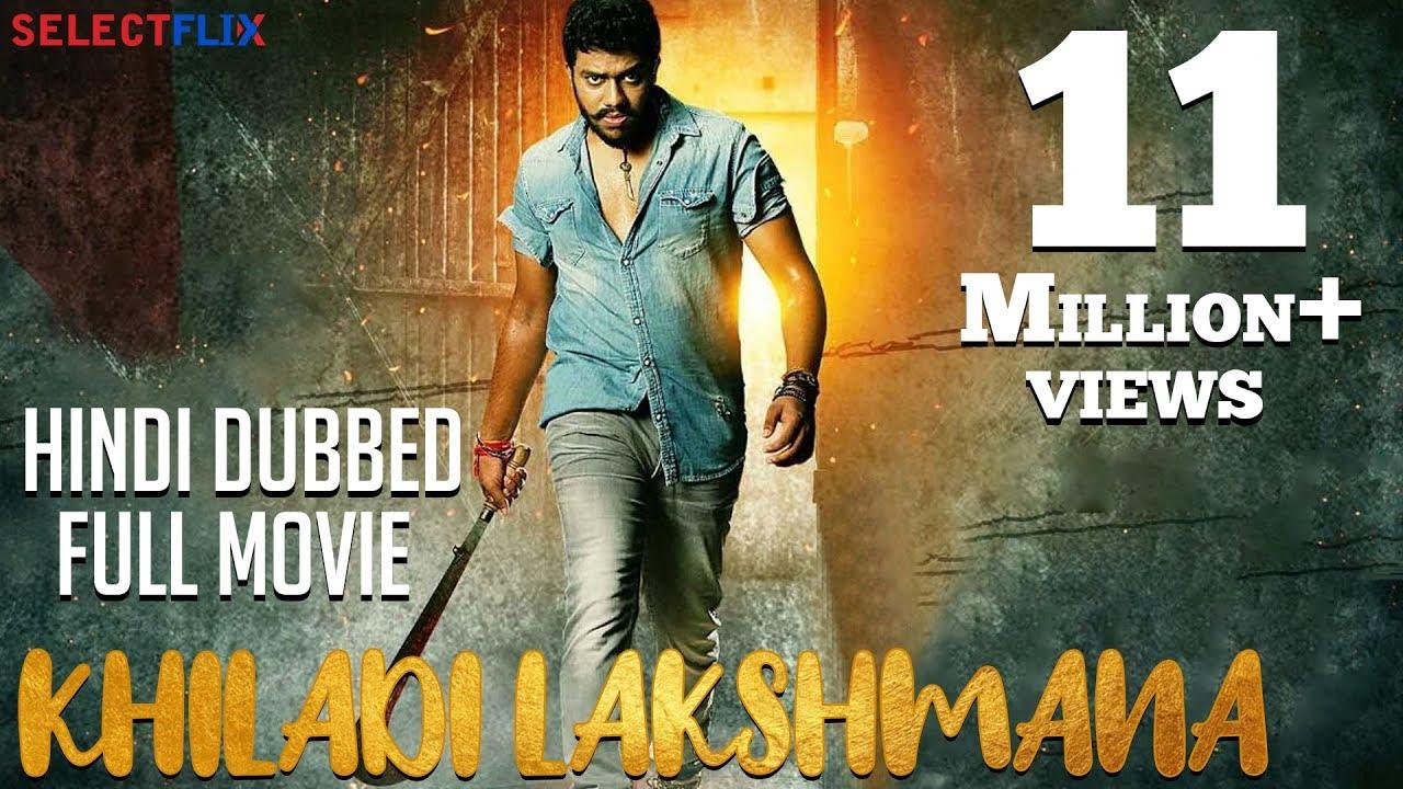 Khiladi Lakshmana - Hindi Dubbed Full Movie