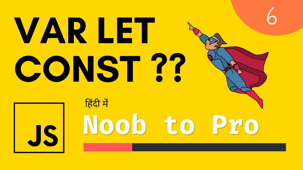 Var vs Let vs Const: JavaScript complete course in 2021 in Hindi #6
