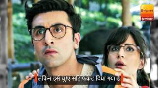 Sensor board attack on 'Jagga Jasoos', children can't see without parents