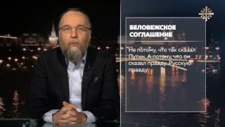 Уничтожение СССР (8 декабря 1991 года, Беловежье)