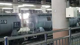 코레일 8505호 시멘트 화물열차 청량리역 대기