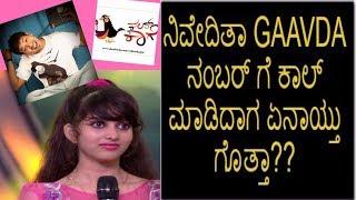 RJ Sunil | NivedithaGowda_Kaage | SuperHits | FunnyPrankCall | ColorKaage |