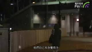 FinTV: 專訪 HK Romance Dating, 情人節脫獨Tips︳Speed Dating