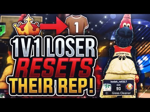 I MADE A SS4 MASCOT RESET HIS REP!? 1V1 LOSER RESETS REP WAGER! NBA 2K17