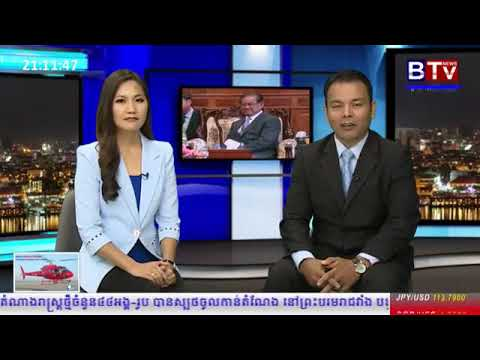 BTV Cambodia, ​BTV​ Tonight and World Tonight, News Wednesda