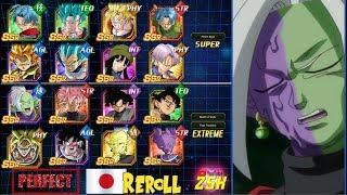 PERFECT REROLL (Attempt #1) 1400+ Stones Trunks/Zamasu JP | Dragon Ball Z Dokkan Battle
