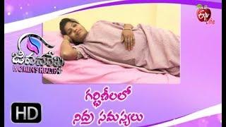 Jeevanarekha Women's Health   Sleep Disorders in Pregnant   1st July 2019   Full Episode   ETV Life