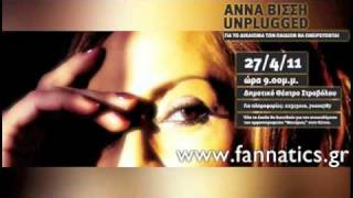 Anna Vissi - Kothbiro (The Rain Is Coming), Unplugged Concert, Nicosia, 27/04/2011 [fannatics.gr]