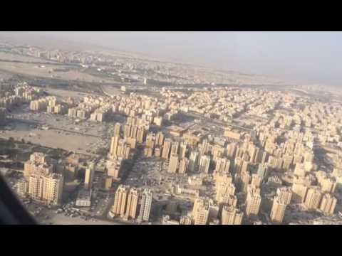 KU206 Kuwait Airways A320 Landing at Kuwait International Airport (KWI)